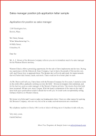 Sample Standard Business Letter New Business Letters Resume Pdf 24