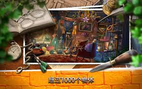 Hidden object games at hidden4fun: Mystery Castle Hidden Objects Seek And Find Game Android Download Taptap