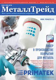 "Журнал ""МеталлТрейд"" №22 (159 2016) by irina rudenko - issuu"