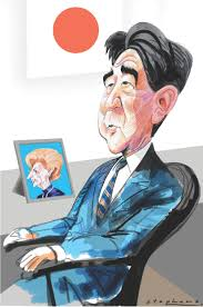 Image result for Shinzo Abe CARTOON