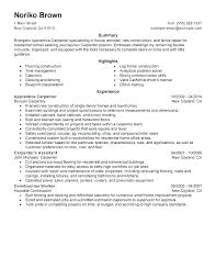 Stand Out Resume Templates Amazing Landscape Laborer Resume Templates Delijuice