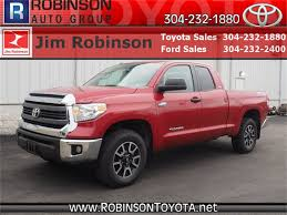 Used 2015 Toyota Tacoma For Sale | Triadelphia WV