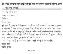 grandparents essay in hindi