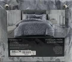 hudson park folia king duvet cover
