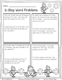 2 step word problems worksheets grade word problems worksheets 2 subtraction fraction math problems worksheets 2 step addition and subtraction word problems
