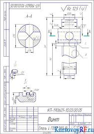 Курсовой проект производственной зоны текущего ремонта для  Проект по дисциплине Автомобили и автомобильное хозяйство