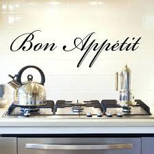 best of kitchen wall decals decor kitchen wall decal kitchen wall decals australia