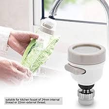 RYLAN 360 Degree Rotating <b>Water</b>-Saving Sprinkler, <b>Faucet</b> ...