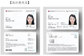 Card Red News National Winning Design Of Id Taiwan