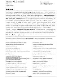 page 1 thamer m al hourani hr advisor efqm assessor career profile an  accomplished - Human