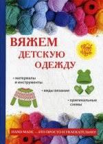 <b>Каминская Елена Анатольевна</b> - купить книги автора или ...