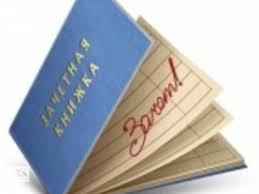 Диплом заказать курсовую заказать контрольную заказать реферат  бу Диплом заказать курсовую заказать контрольную заказать реферат Заказ через сайт