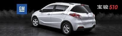 gm new car releasesGeneral Motors releases a new car