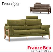 france bed 2 5 p sofa natural wood wooden scandinavian style fabric sofa ligne deux line nordic design sofa wood leg two seat sofa du 03 de lean