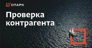 Рейтинг запросов по компаниям Москвы - Страница №253 ...