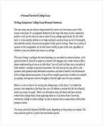 narrative essay catch soical media narrative essay thesis narration essay high school narrative essay cover letter template