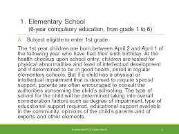 Japans Compulsory Education System And School Health