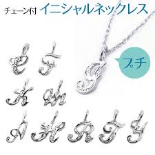 initial pendant charm necklace silver 925 rhodium mini ip necklace necklace las products arrive after review mentioned in hawaiian jewelry necklace