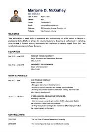 About Me On Resume Professional Cv Templates Topcv Useful Photo