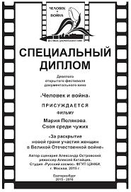 Телестудия Роскосмоса Документальные фильмы