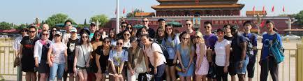 University of pittsburgh asian studies