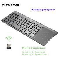 <b>Zienstar</b> 2.4G <b>Wireless</b> Mini Keyboard with <b>Touchpad</b> and Numpad ...