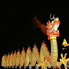 lantern light dragon 1
