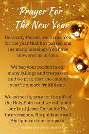 Blessings For The New Year Quotes