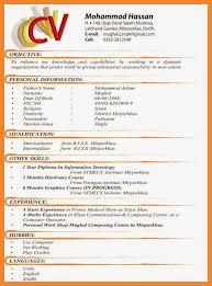 Latest Format Resume Bio Resume Samples