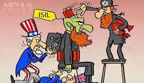 Image result for CIA ISIS FLAG CARTOON