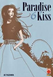 model yukari hayasaka from paradise kiss series by ai yazawa