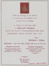 best wordings for indian wedding invitation pakmailcharleston