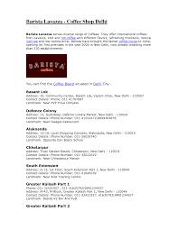 Job Description Of A Barista For Resume Barista Resume Example Barista Resume Sample Barista Job Baristas 43