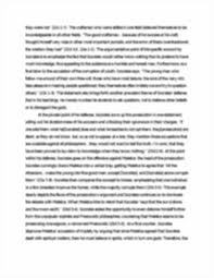 essays plato essays