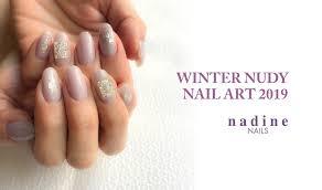 手元がキレイに見えるこの冬おすすめのヌーディネイル Gingerweb