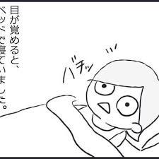 Dv男 Instagram Posts Gramhanet