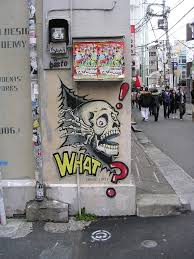 Tokyo Design Academy What Skull Graffiti Tokyo Design Academy Cat Street