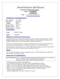 Mechanical Engineer Resume Resume For Quality Engineer In Mechanical Engineering Rome