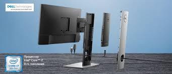 Новый <b>настольный компьютер Dell OptiPlex</b> 7070 Ultra — Treolan ...