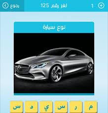 يقوم بتحديد نوع التدريب والصف وتقوم بتسجيل. نوع سيارة من 6 حروف كل اسماء السيارات المشهورة 6 حروف البحرين اليوم الثقافي