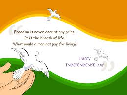 Beautiful Quotes On Independence Day India Best Of 24 August Wallpaper And Images Free Download Independence Day