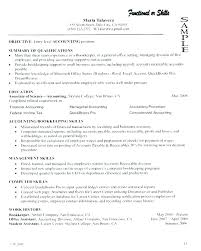 Resume Interests Section Resume Other Interests Resume Interests