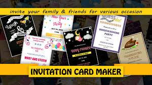 Get Invitation Card Maker E Cards Digital Invites Microsoft