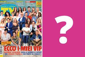 Gf VIP 2021, concorrenti seconda puntata: chi entra stasera? Tutti i nomi -  DonnaPOP