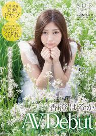 jp Otaku Culture