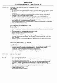 Call Center Resume Sample Call Center Resume Examples Fresh Call Center Customer Service Rep 23