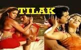 Dhundiraj Govind Phalke Tilak's Week Movie
