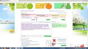 Дипломная работа как писать и что делать  diplom antiplagiat6 min