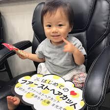 赤ちゃんカット Instagram Photos And Videos Gorzavelcom