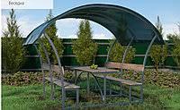 Дача-сад-огород в Слониме. Сравнить цены, купить ...